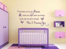 "Cute Wall Quote ""In My Arms..."" Nursery Love Family Sticker Decal Decor Transfer"